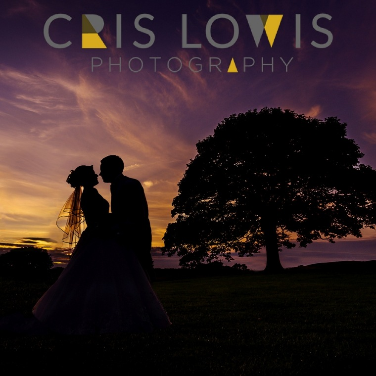 Cris Lowis Photography - Heaton House Farm Supplier